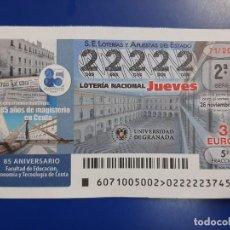 Lotería Nacional: LOTERIA NACIONAL CAPICUA 22222 JUEVES. Lote 244437205
