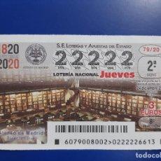Lotería Nacional: LOTERIA NACIONAL CAPICUA 22222 JUEVES. Lote 244437250
