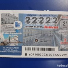 Lotería Nacional: LOTERIA NACIONAL CAPICUA 22222 JUEVES. Lote 244437285
