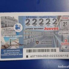 Lotería Nacional: LOTERIA NACIONAL CAPICUA 22222 JUEVES. Lote 244437320