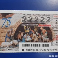 Lotaria Nacional: LOTERIA NACIONAL CAPICUA 22222 JUEVES. Lote 244437415