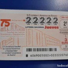 Lotería Nacional: LOTERIA NACIONAL CAPICUA 22222 JUEVES. Lote 244437515