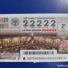 Lotería Nacional: LOTERIA NACIONAL CAPICUA 22222 JUEVES. Lote 244437560
