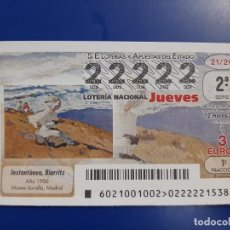 Lotería Nacional: LOTERIA NACIONAL CAPICUA 22222 JUEVES. Lote 244437600
