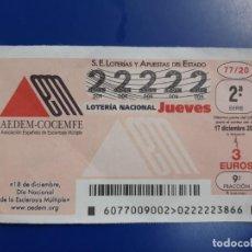 Lotería Nacional: LOTERIA NACIONAL CAPICUA 22222 JUEVES. Lote 244437630
