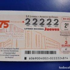 Lotería Nacional: LOTERIA NACIONAL CAPICUA 22222 JUEVES. Lote 244437665