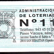 Lotteria Nationale Spagnola: LOTERÍA NACIONAL - ADMINISTRACIÓN Nº 11 DE DONOSTIA-SAN SEBASTIÁN - SORTEO 102/10 -. Lote 244454840