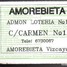 Lotteria Nationale Spagnola: LOTERÍA NACIONAL - ADMINISTRACIÓN Nº 1 DE AMOREBIETA (VIZCAYA) - SORTEO 102/11 -. Lote 244454850