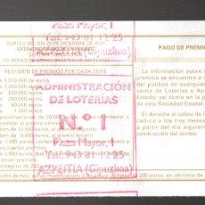 Lotteria Nationale Spagnola: LOTERÍA NACIONAL - ADMINISTRACIÓN Nº 1 DE AZPEITIA (GIPUZKOA) - SORTEO 102/20 -. Lote 244455150
