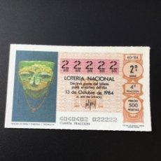 Lotteria Nationale Spagnola: DECIMO LOTERÍA 1984 SORTEO 40/84 NÚMERO 22222 - 5 CIFRAS IGUALES. Lote 244470590