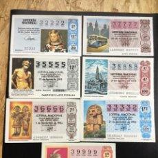 Lotería Nacional: LOTE 7 DECIMOS LOTERIA 4 CIFRAS IGUALES. Lote 244475095