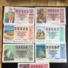 Lotería Nacional: LOTE 7 DECIMOS LOTERIA 4 CIFRAS IGUALES. Lote 244476050