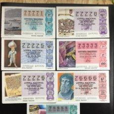 Lotería Nacional: LOTE 7 DECIMOS LOTERIA 4 CIFRAS IGUALES. Lote 244478010