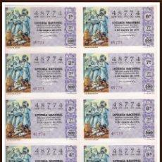 Lotería Nacional: AÑO 1974 SORTEO 1 PLIEGO DE 10 DECIMOS LOTERIA NACIONAL DEL SABADO. Lote 244491480