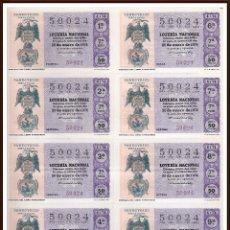 Lotería Nacional: AÑO 1974 SORTEO 4 PLIEGO DE 10 DECIMOS LOTERIA NACIONAL DEL SABADO. Lote 244491585