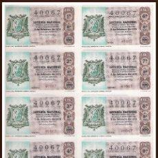 Lotería Nacional: AÑO 1974 SORTEO 5 PLIEGO DE 10 DECIMOS LOTERIA NACIONAL DEL SABADO. Lote 244491640