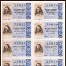 Lotería Nacional: AÑO 1974 SORTEO 7 PLIEGO DE 10 DECIMOS LOTERIA NACIONAL DEL SABADO. Lote 244491780