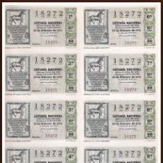Lotería Nacional: AÑO 1974 SORTEO 8 PLIEGO DE 10 DECIMOS LOTERIA NACIONAL DEL SABADO. Lote 244491880