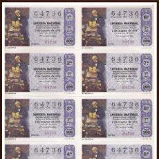 Lotería Nacional: AÑO 1974 SORTEO 9 PLIEGO DE 10 DECIMOS LOTERIA NACIONAL DEL SABADO. Lote 244491960
