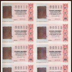 Lotería Nacional: AÑO 1974 SORTEO 10 PLIEGO DE 10 DECIMOS LOTERIA NACIONAL DEL SABADO. Lote 244492065