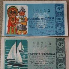 Lotería Nacional: LOTE DE LOTERIAS ANTIGUAS. Lote 244496380