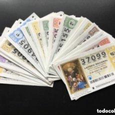 Lotería Nacional: LOTERIA NACIONAL 2020 SORTEO SÁBADOS COMPLETO - TODOS LOS SORTEOS EMITIDOS. Lote 244503475