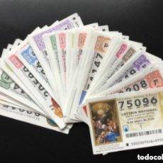Lotería Nacional: LOTERIA NACIONAL 2020 SORTEO SÁBADOS COMPLETO - TODOS LOS SORTEOS EMITIDOS. Lote 244503945