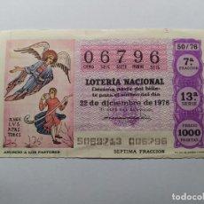 Lotería Nacional: 1 DECIMO DE LOTERIA NACIONAL DEL AÑO 1976. Lote 244527975