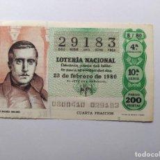 Lotería Nacional: 1 DECIMO DE LOTERIA NACIONAL DEL AÑO 1980. Lote 244528410