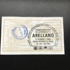 Lotería Nacional: LOTERÍA NACIONAL 2020 SORTEO 102/20 ADMINISTRACION ALFARO (LA RIOJA) 1. Lote 244616150