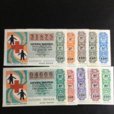 Lotería Nacional: DECIMO LOTERÍA 1976 SORTEO 21/76 CRUZ ROJA (TODAS LAS SERIES) 10. Lote 244616730