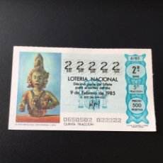 Lotteria Nationale Spagnola: DECIMO LOTERÍA 1985 SORTEO 6/85 NÚMERO 22222 - 5 CIFRAS IGUALES. Lote 244643480