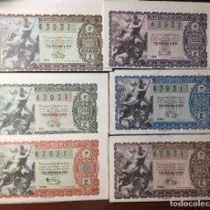 Lotería Nacional: 6 PLIEGOS DE 10 DECIMOS LOTERÍA NACIONAL 22 DICIEMBRE 1956 DIFERENTES, PUBLICIDAD ZARAGOZA. FOTOS.. Lote 244662245
