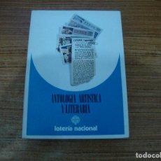 Lotería Nacional: LIBRO ANTOLOGIA ARTISTICA Y LITERARIA LOTERIA NACIONAL. Lote 244787480