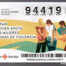 Lotteria Nationale Spagnola: SORTEO ORO DE LA CRUZ ROJA - 26/11/20 - SOY FAN DE QUIEN APOYA A LAS MUJERES VICTIMAS DE VIOLENCIA -. Lote 244852595
