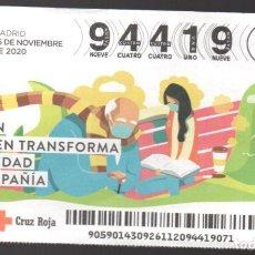 Lotteria Nationale Spagnola: SORTEO ORO DE LA CRUZ ROJA - 26/11/20 - SOY FAN DE QUIEN TRANSFORMA LA SOLEDAD EN COMPAÑÍA -. Lote 244853585