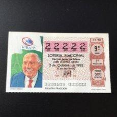 Lotteria Nationale Spagnola: DECIMO LOTERÍA 1982 SORTEO 38/82 NÚMERO 22222 - 5 CIFRAS IGUALES. Lote 244933630