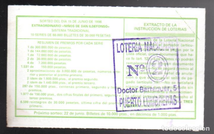 LOTERIA NACIONAL - ADMINISTRACIÓN Nº 2 DE PUERTO LUMBRERAS (MURCIA) - SORTEO 48/96 - (Coleccionismo - Lotería Nacional)