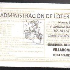 Loterie Nationale: LOTERIA NACIONAL - ADMINISTRACIÓN DE VILLABONA (GIPUZKOA) - SORTEO 102/20 -. Lote 244947195