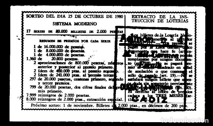 LOTERIA NACIONAL - ADMINISTRACIÓN Nº 4 DE CADIZ - SORTEO 42/80 - (Coleccionismo - Lotería Nacional)