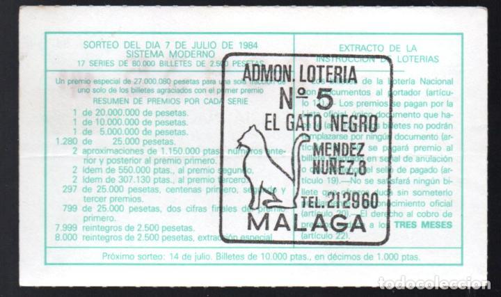 LOTERIA NACIONAL - ADMINISTRACIÓN Nº 5 DE MÁLAGA - SORTEO 26/84 - (Coleccionismo - Lotería Nacional)