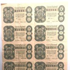 Lotteria Nationale Spagnola: PLIEGO CON 10 PARTICIPACIONES LOTERIA NACIONAL. 14 DE FEBRERO DE 1959. LOTERIA SAGASTA, SEVILLA. Lote 245026055