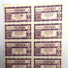 Lotteria Nationale Spagnola: PLIEGO CON 10 PARTICIPACIONES LOTERIA NACIONAL. 26 DE MAYO DE 1959. LOTERIA SAGASTA, SEVILLA. Lote 245026330
