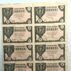 Lotteria Nationale Spagnola: PLIEGO CON 10 PARTICIPACIONES LOTERIA NACIONAL. 16 DE JULIO DE 1957. LOTERIA SAGASTA, SEVILLA. Lote 245026585