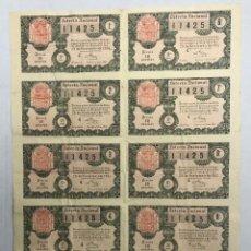Lotteria Nationale Spagnola: PLIEGO CON 10 PARTICIPACIONES LOTERIA NACIONAL. 25 DE NOVIEMBRE DE 1957. LOTERIA SAGASTA, SEVILLA. Lote 245026760