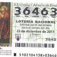 Lotería Nacional: DECIMO CAPICUA DE LOTERIA EL DE LA FOTO. Lote 245110170