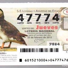 Lotería Nacional: LOTERIA NACIONAL - 23 DE FEBRERO DE 2012 - FAUNA: FRAILECILLO ATLÁNTICO -. Lote 245290650