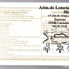 Lotería Nacional: LOTERIA NACIONAL - ADMINISTRACIÓN Nº 1 DE SUANCES (CANTABRIA) - SORTEO 102/20 -. Lote 245291150