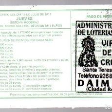 Lotería Nacional: LOTERIA NACIONAL - ADMINISTRACIÓN Nº 2 DE DAIMIEL (CIUDAD REAL) - SORTEO 57/12 -. Lote 245291815