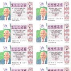 Lotería Nacional: 1 BILLETE LOTERIA SABADO 2 OCTUBRE 1982 38/82 MUNDIAL FUTBOL - REAL MADRID C.F - SANTIAGO BERNABEU. Lote 245292145